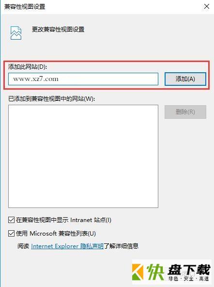 Internet Explorer 11安装包 简体中文版