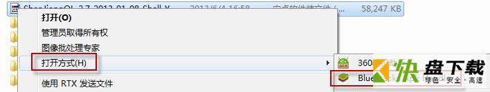 夸克浏览器电脑版客户端 v4.3.5.146