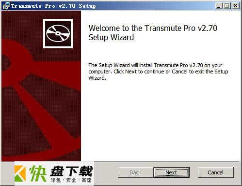 Transmute破解版下载 v2.7