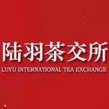 陆羽交易所官方APP下载