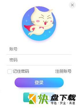 飞猫云FeeMoo下载