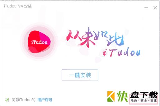 iTudou免费版下载 v4.17