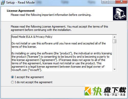 护眼阅读工具Read Mode下载 v2.0