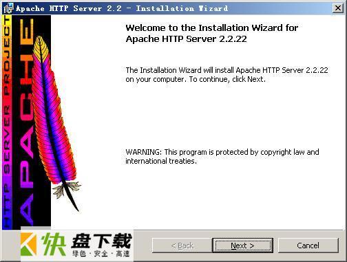 Apache For Windows绿色版下载 v8.5