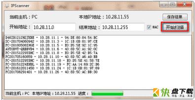 IPScanner下载