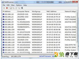 NetBScanner下载