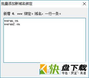 IIS 7.0完整安装包下载