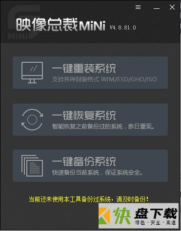 映像总裁最新版下载 v5.0