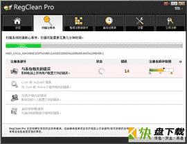 RegClean Pro下载