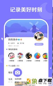 丑鱼竞技安卓版下载 v1.01