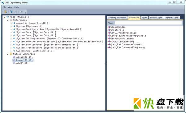 汇编依赖关系分析查看工具 v1.9.0.41227官方版