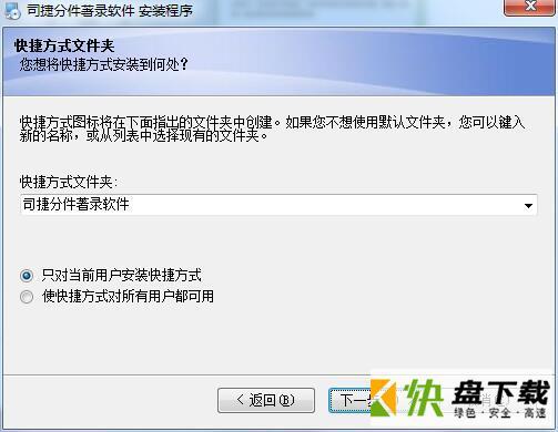 文件分件软件