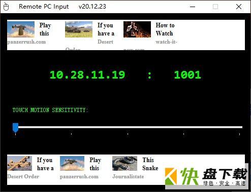 Remote PC Input下载