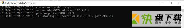 简单FTP服务器(ccd)下载 v1.0免费版