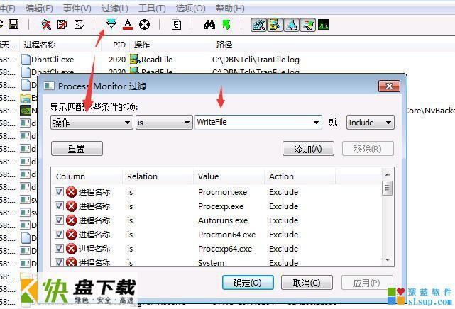 Process Monitor下载