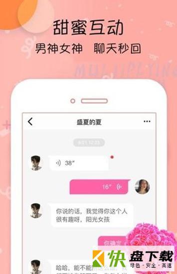 鲍鱼视频app