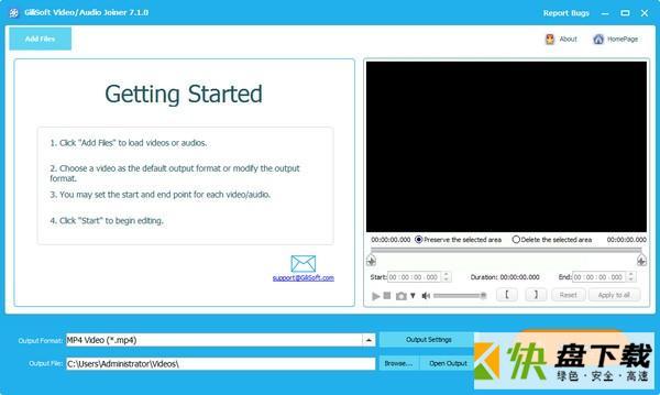 Gilisoft Video Joiner下载