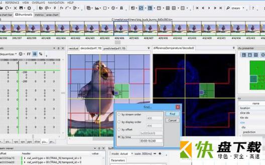 微软HEVC视频扩展