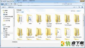 UPDF Reader下载 v1.0.3官方版