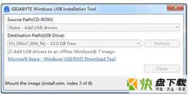 Windows USB Installation Tool