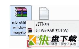 技嘉主板U盘驱动写入软件  v1.0.0.26