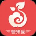 农业信息电商服务平台云上果园安卓版下载 v0.12