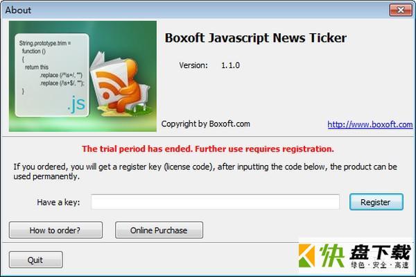 Boxoft JavaScript NewsTicker下载