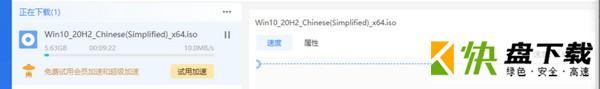 微软镜像地址获取工具下载 v1.0免费版