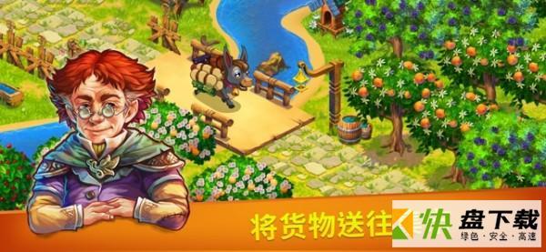 溪谷农场中文版