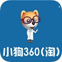 小狗360 app