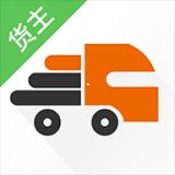 货运宝货主端app