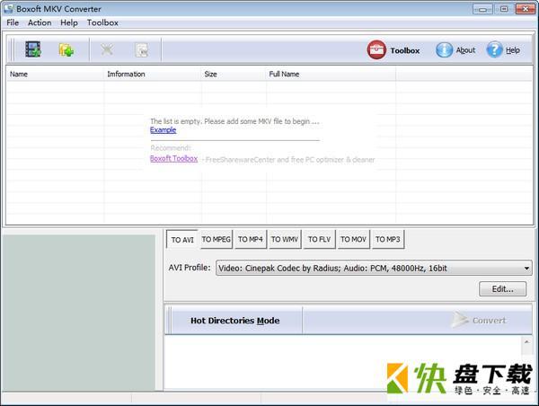 mkv视频转换工具 v1.0.0官方版