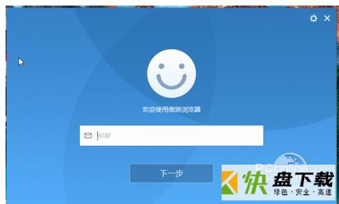 傲游浏览器5下载
