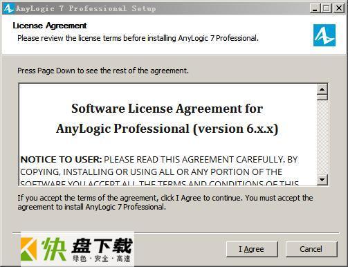 AnyLogic Professional系统仿真软件 v8.7免费版
