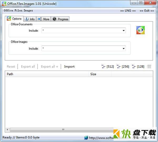 Office文档图像工具