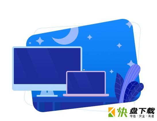 网心云X86共享计算平台 v1.017免费版