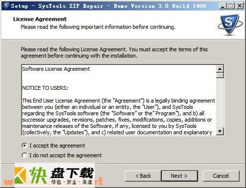 SysTools ZIP Repair软件