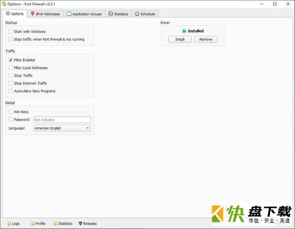 Fort Firewall防火墙  v3.3.1免费版