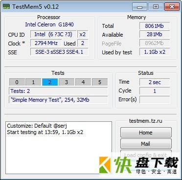 TestMem5电脑内存检测工具
