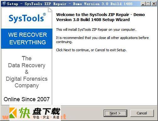 SysTools ZIP Repair压缩文件修复 v3.0破解版