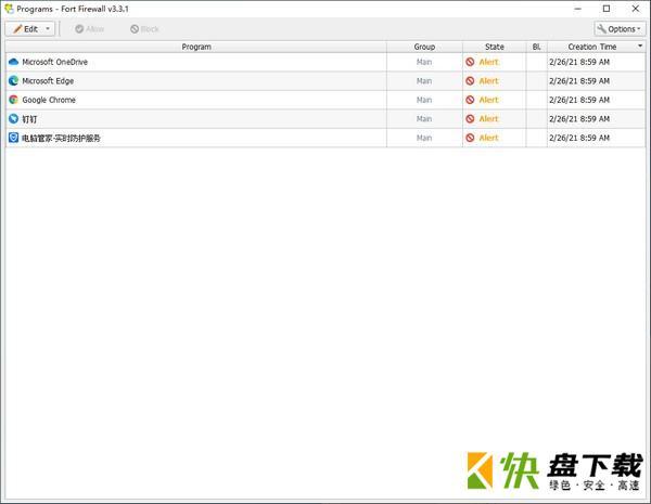 Fort Firewall网速控制