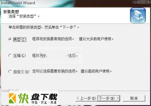 Ulead photoimpact软件