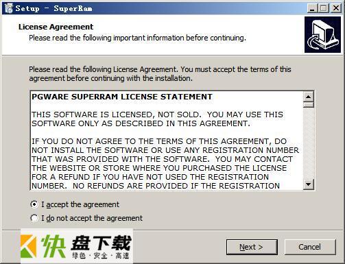 SuperRam内存释放工具 v2021绿色版