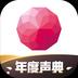 荔枝FM直播app