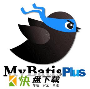Mybatis增强工具包