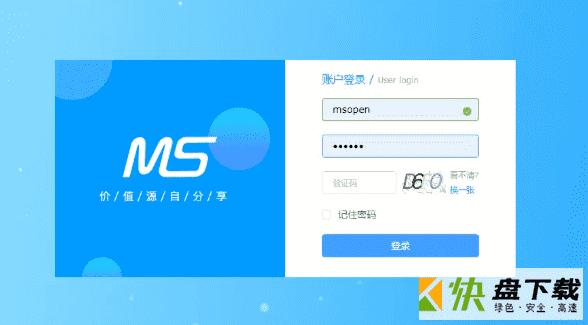 MCMS网站建站工具