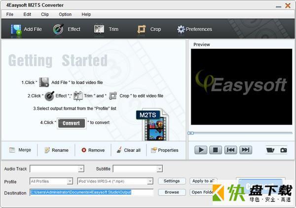 M2TS视频转换工具