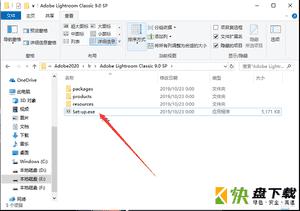 Adobe Lightroom Classic图片处理 v2021破解版