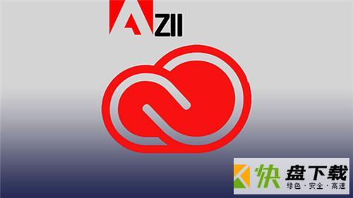 Adobe Zii全家桶软件2021免费版