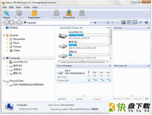Starus File Recovery数据恢复工具